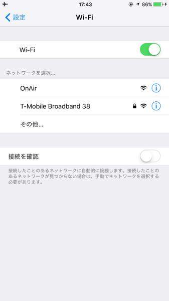Ana wifi 7389