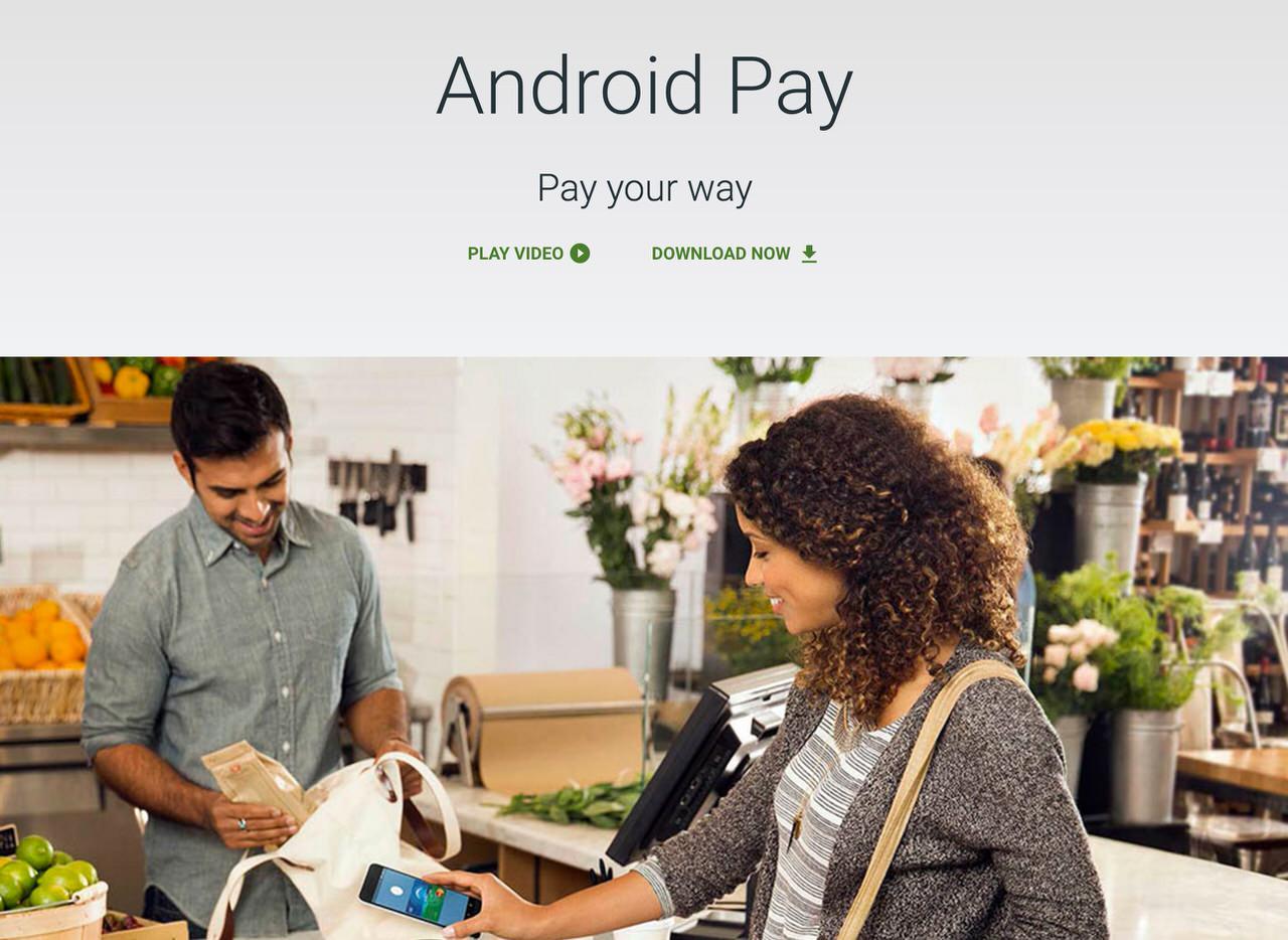 Google決済「Android Pay」2016年秋に日本でも開始へ