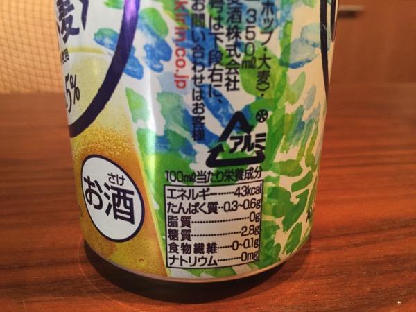 Aozora komugi 2198