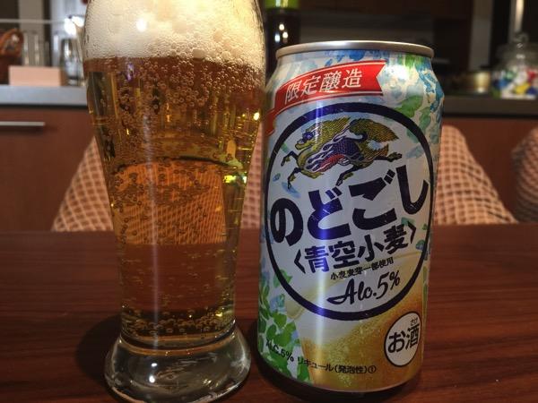 「のどごし<青空小麦>」(カロリーと糖質)