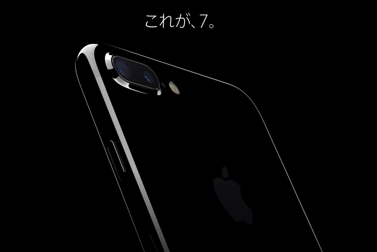 Apple iphone 7 1731