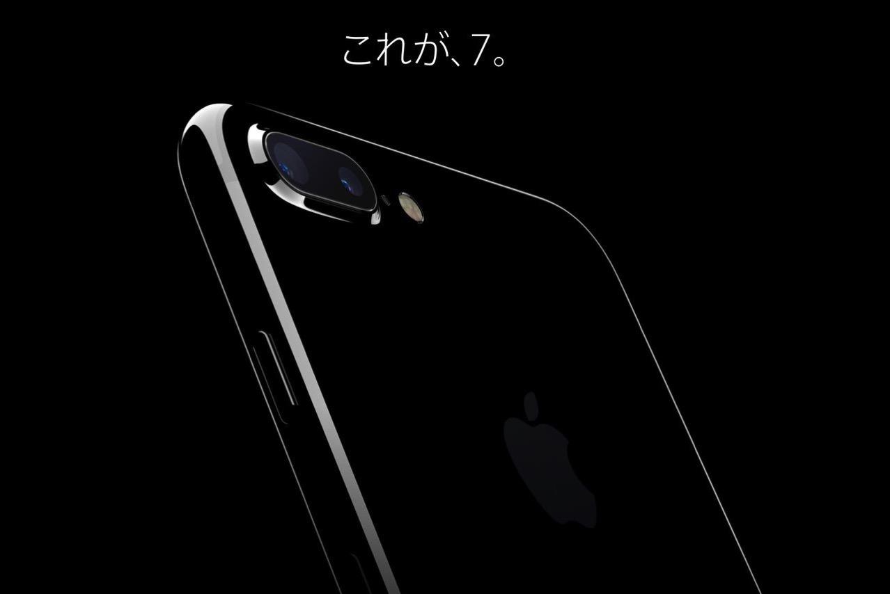 【iPhone 7】エンジニアが評価するのは「バッテリー駆動時間の強化」