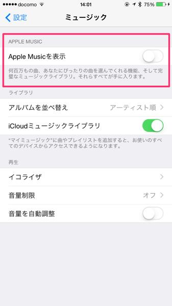 Apple music 4591