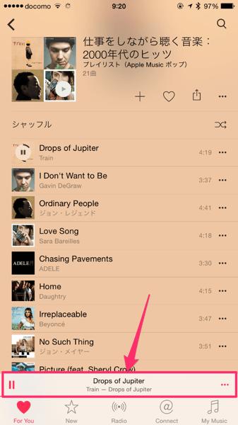 Apple music repeat 33112