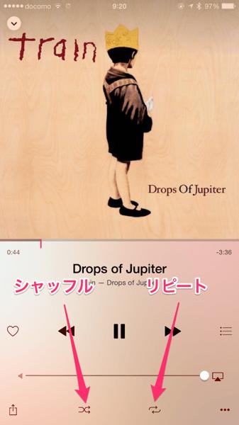 Apple music repeat 3312