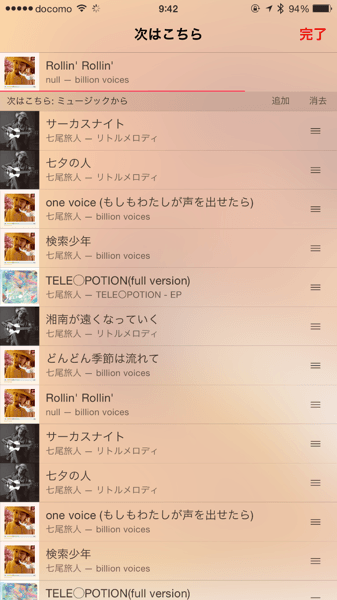 Apple music repeat 3316
