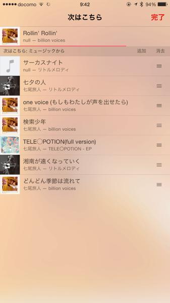 Apple music repeat 3317
