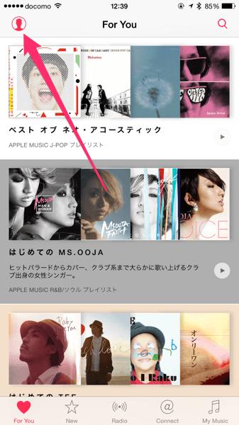 Apple music stop 3730 2