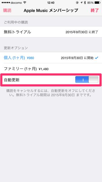 Apple music stop 3735