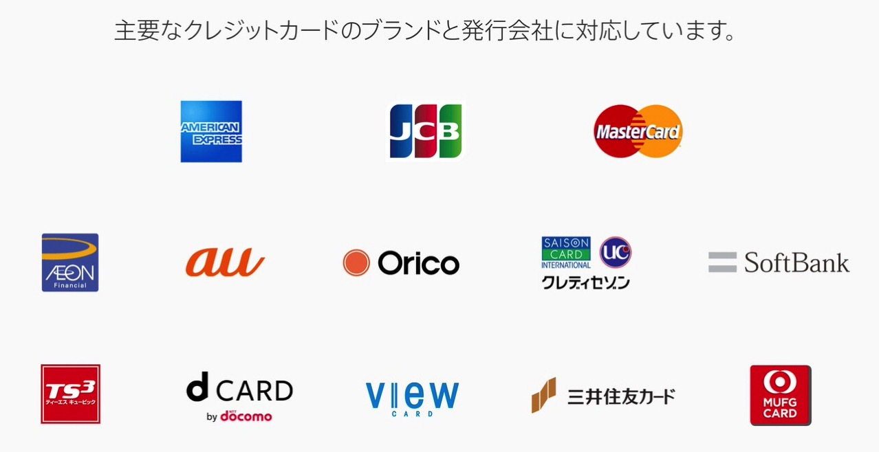 Apple pay 0932