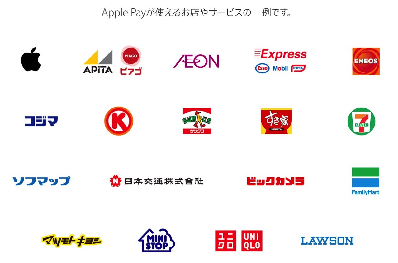 Apple pay 0933 1