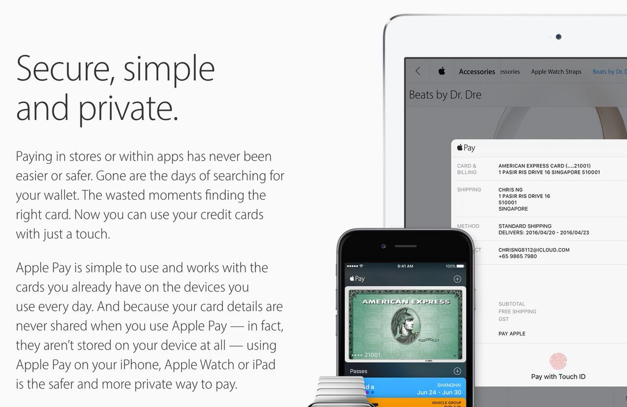 「Apple Pay」シンガポールで利用可能に