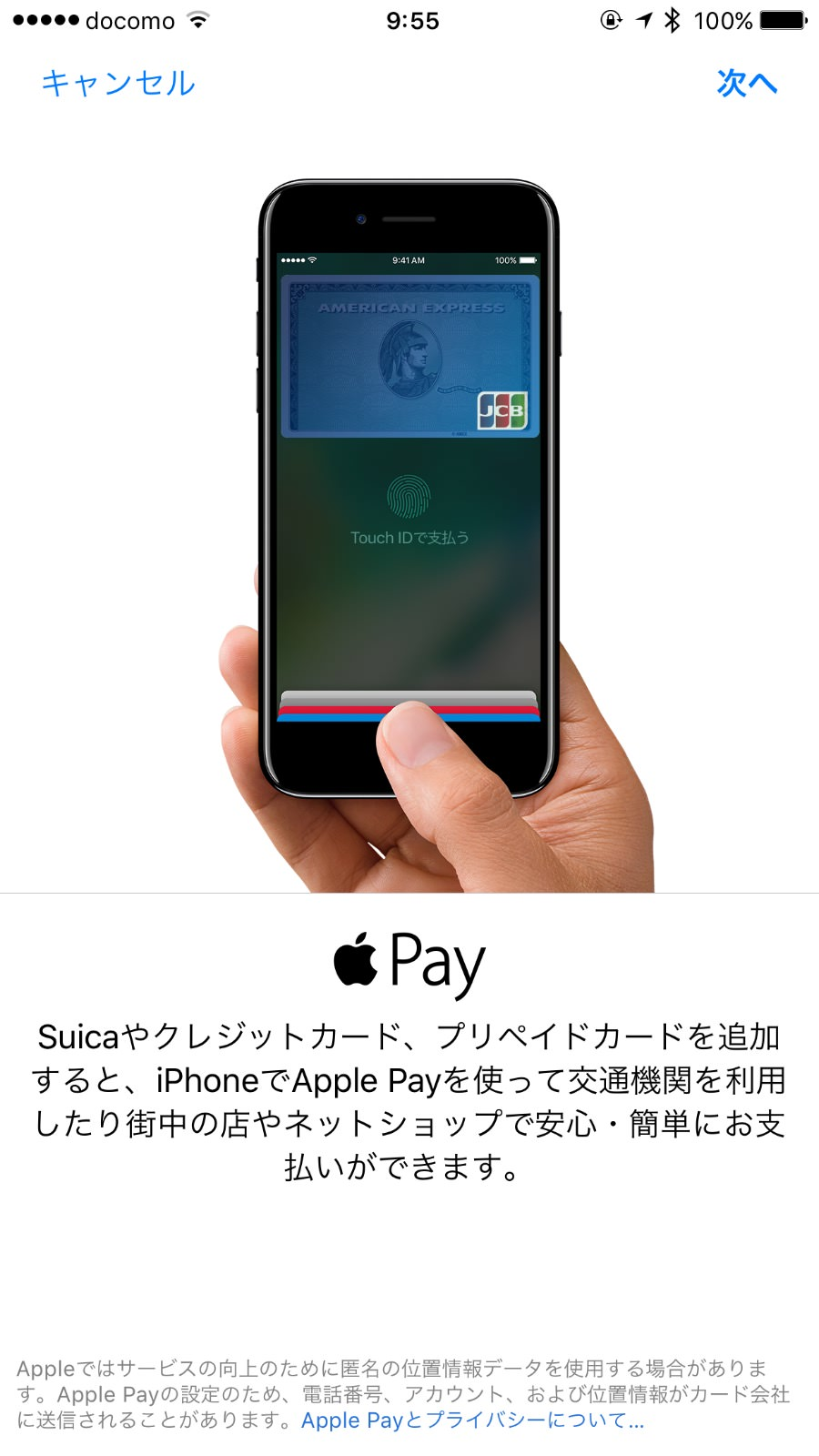 Apple pay credit card 0215