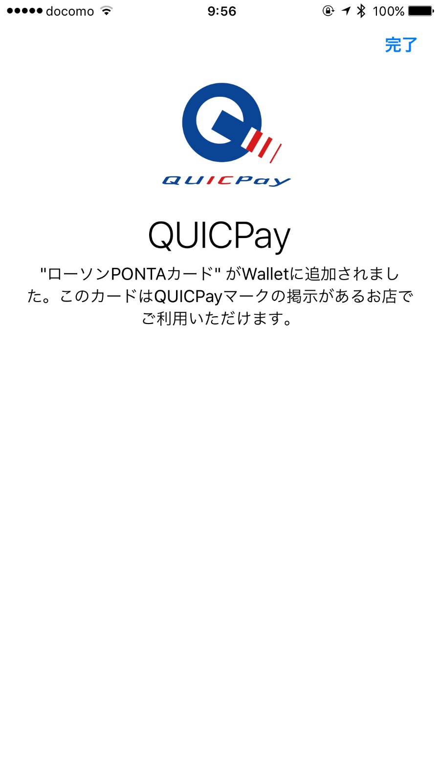 Apple pay credit card 0218