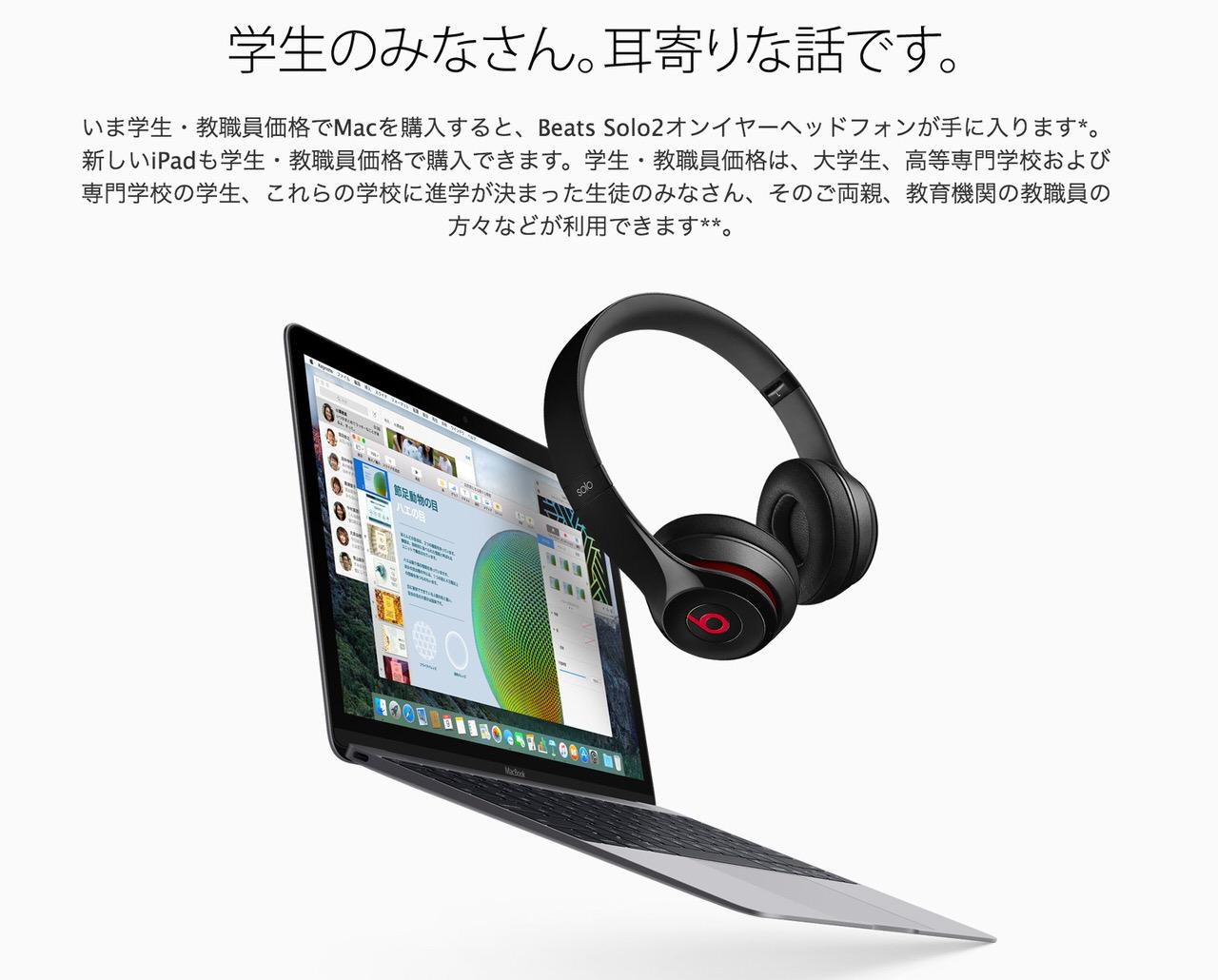 Apple store pta 0951