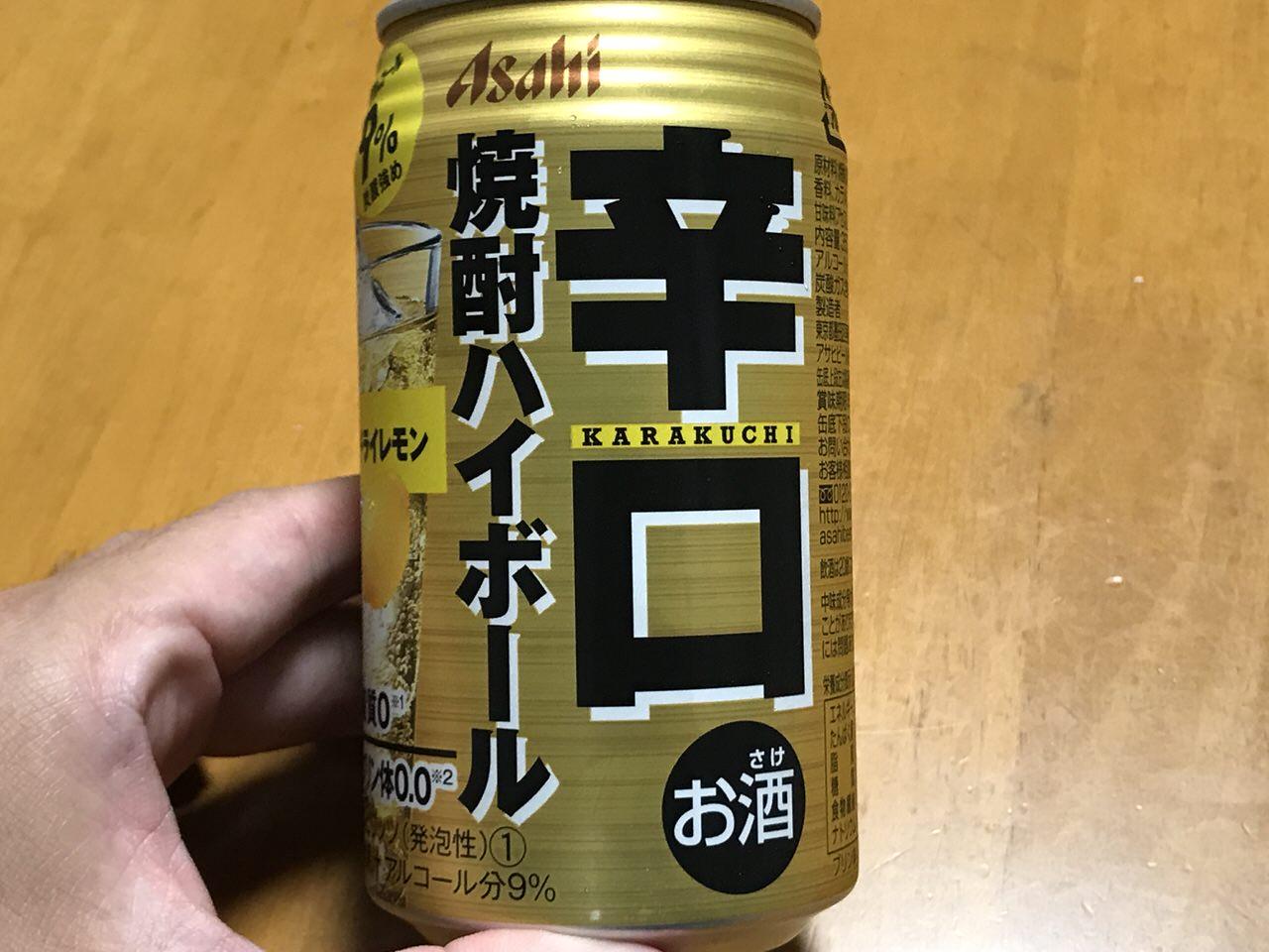 アサヒ「辛口焼酎ハイボール」安い上に焼酎ベースの良い缶チューハイ