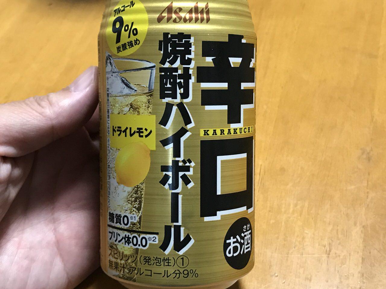 Asahi chuhai 9018