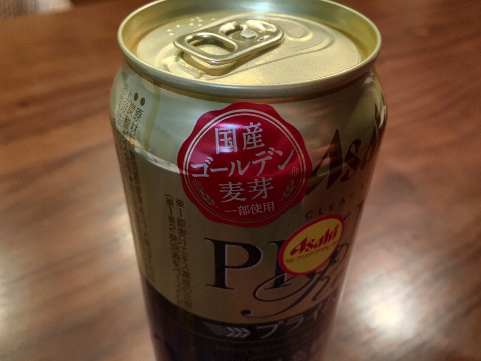 Asahi prime rich 1671