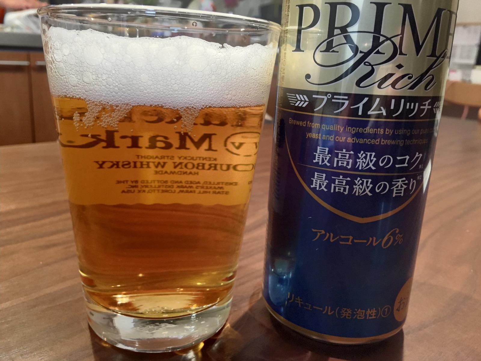 Asahi prime rich 1673