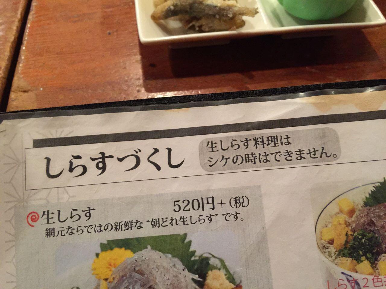 Asamaru 5434