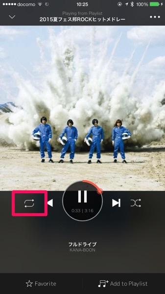 Awa playlist repeat 2140