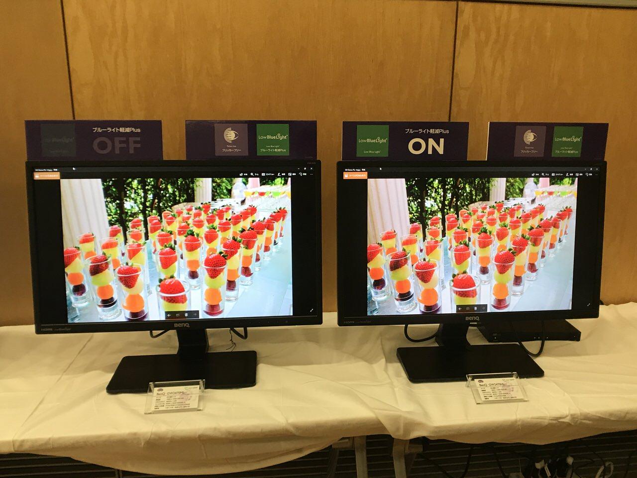 Benq monitor 8168