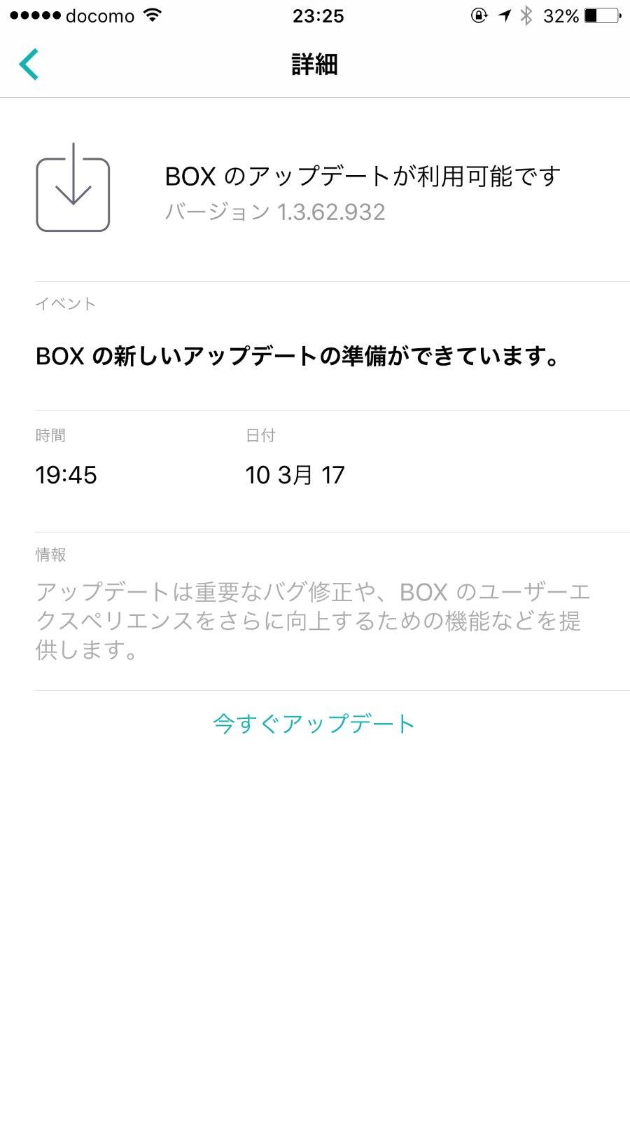 Bitdefender box 32511