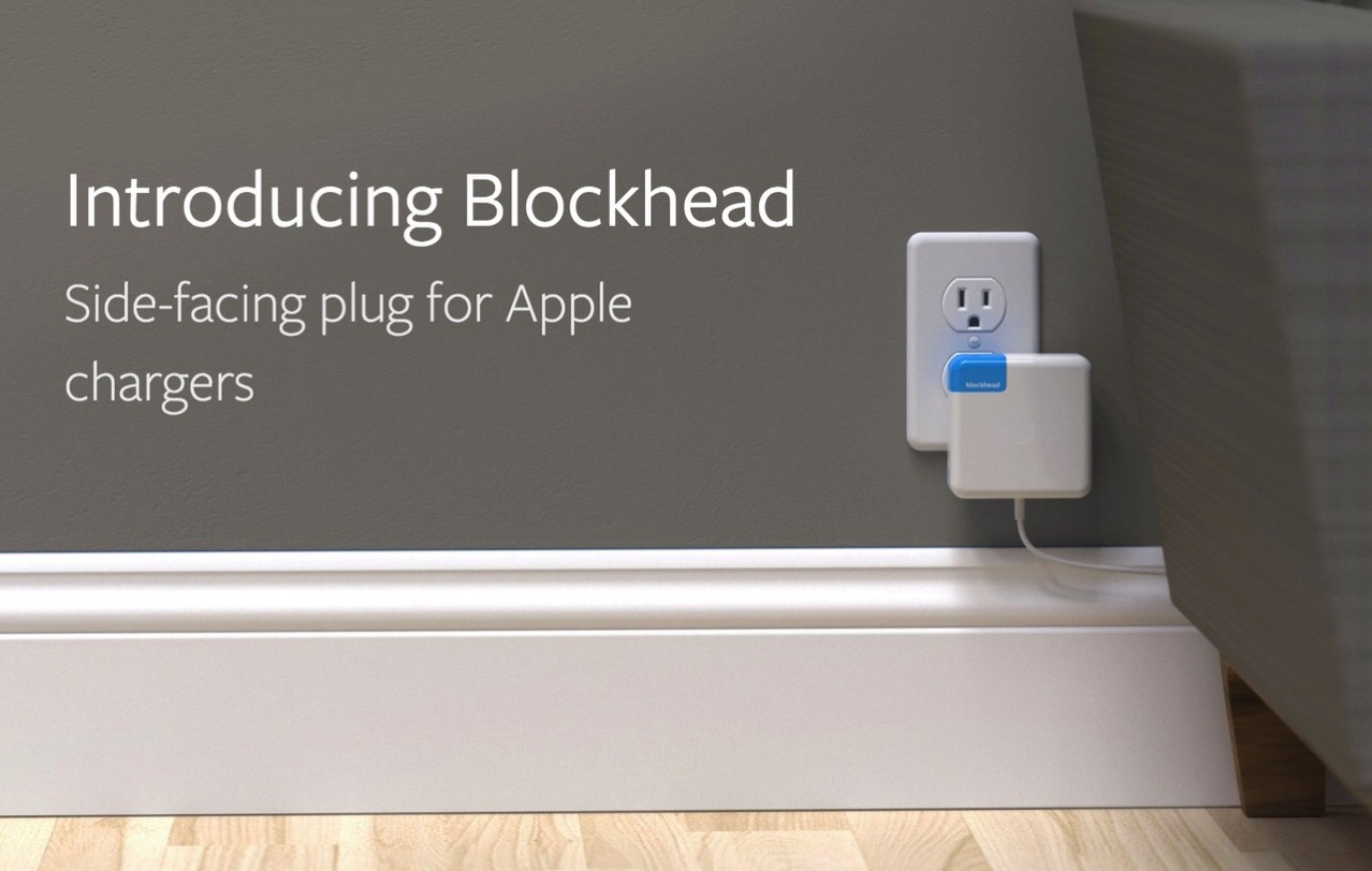 iPadやMacBookのACアダプターを横向きにするプラグ「Blockhead」