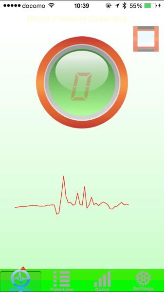 Blood pressure app 8432