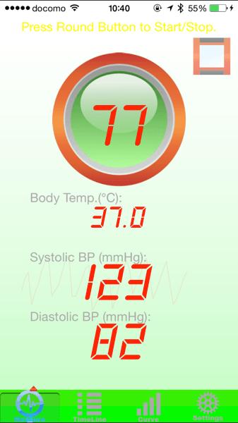 Blood pressure app 8433