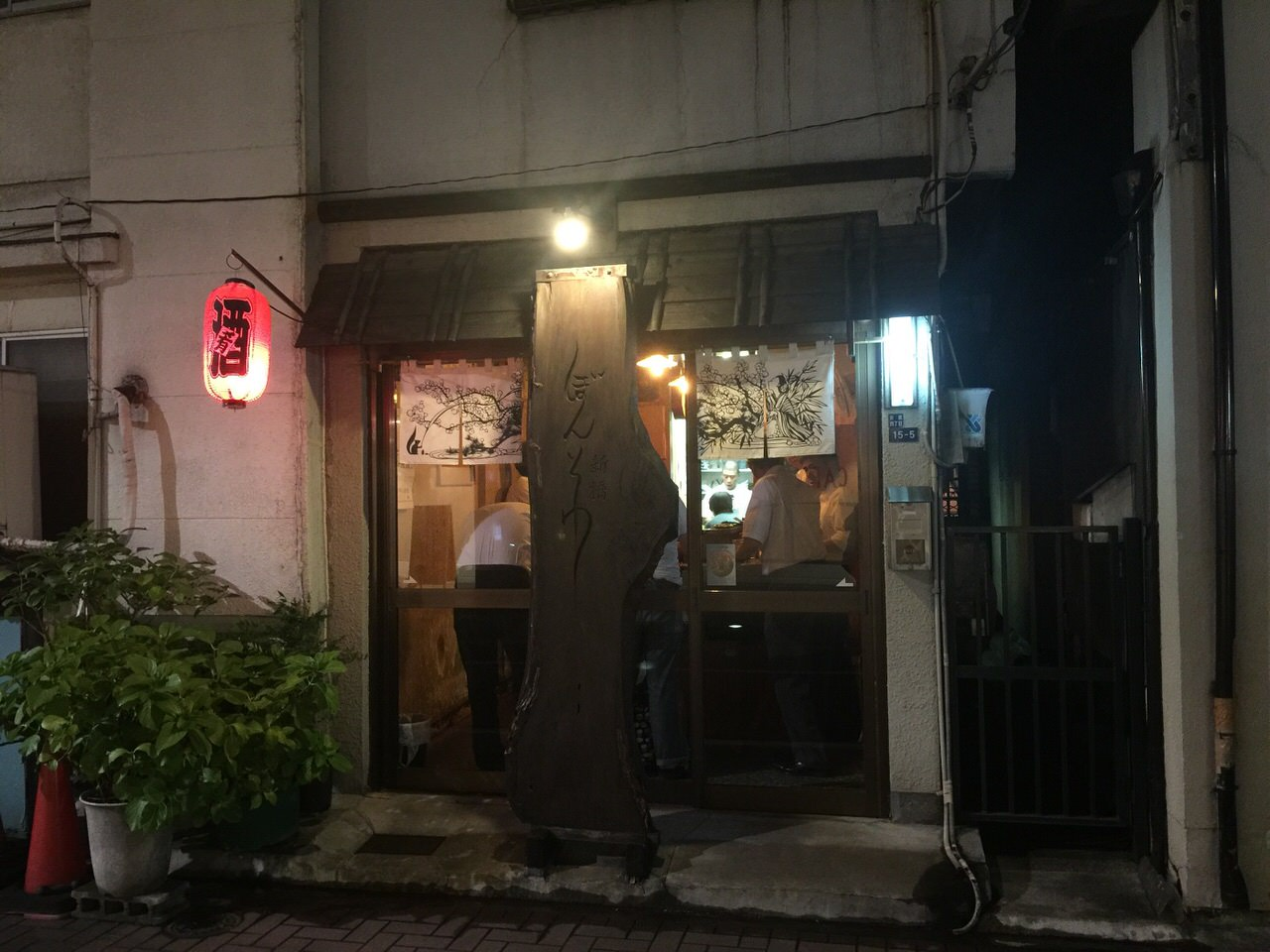 Bonsowa shinbashi 7199
