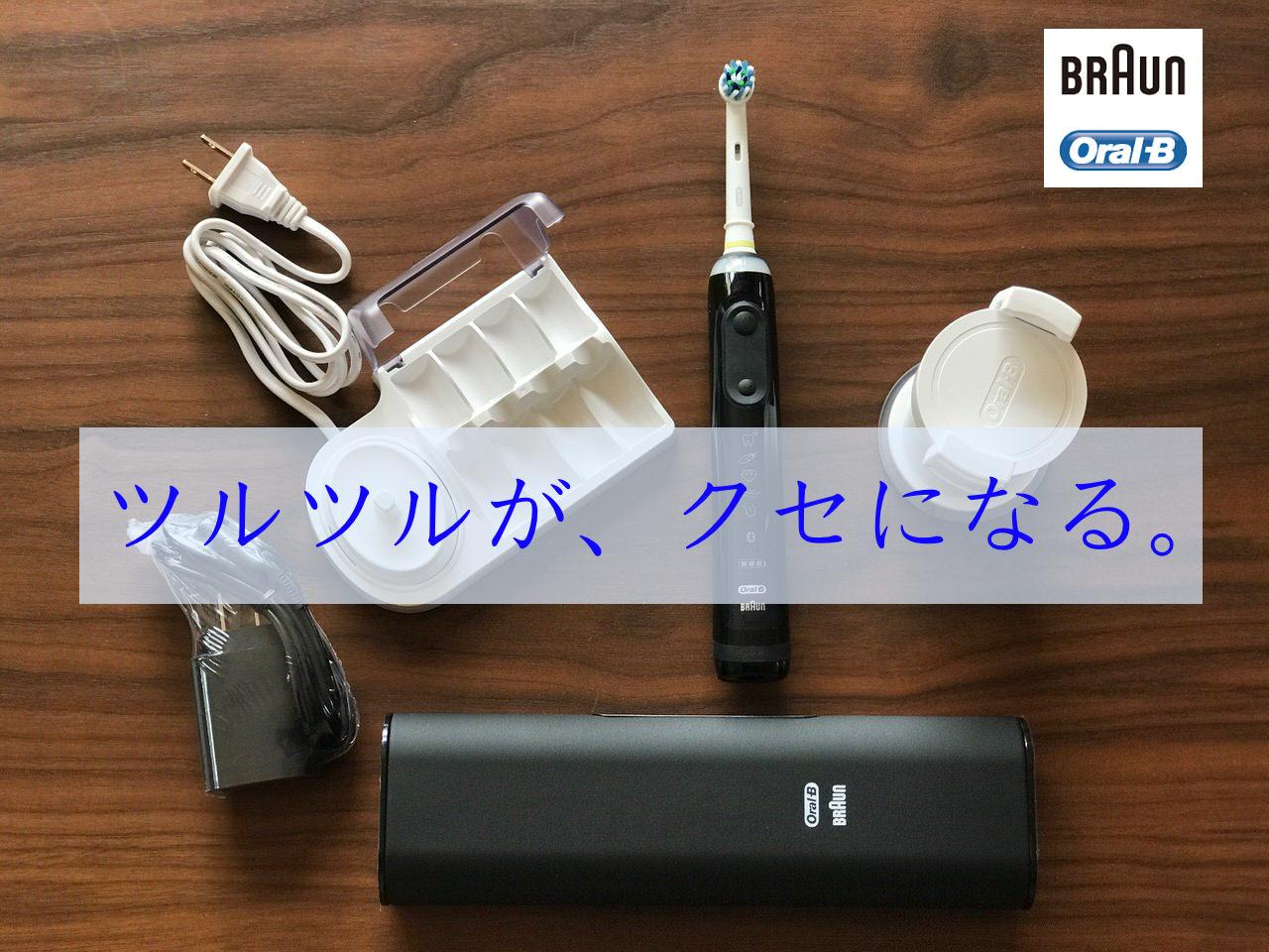 Braun oral b genius 9000a 0134b 1