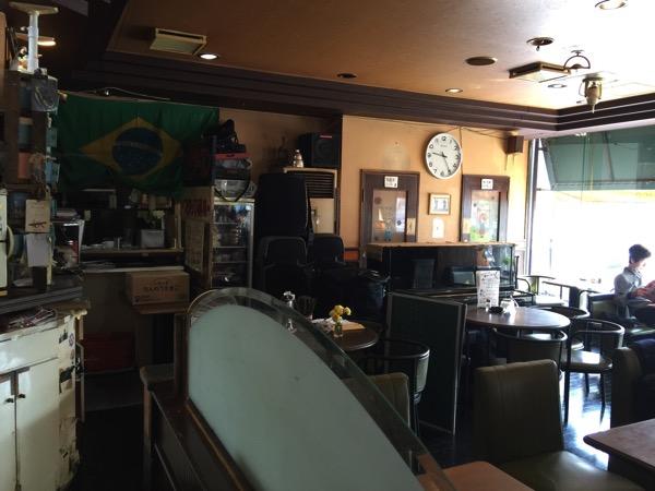 Brazil coffee 257