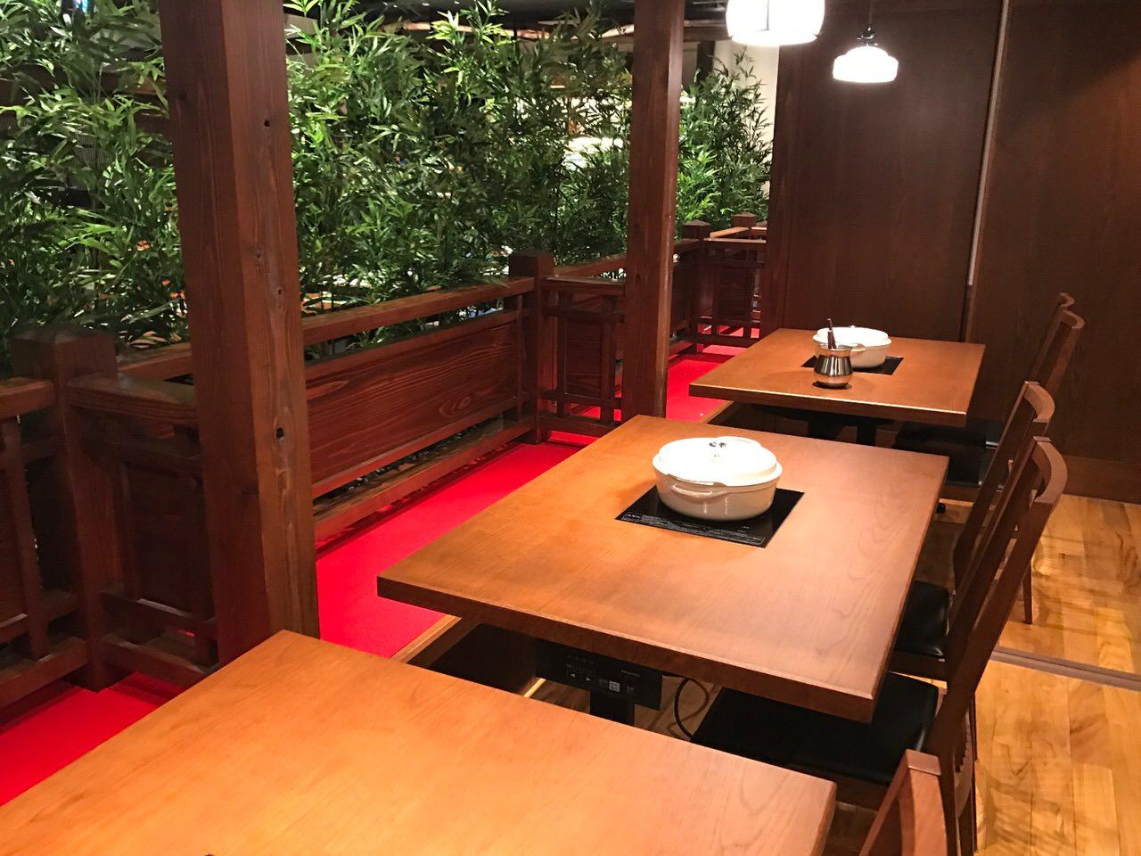 Butagumi nagoya 8181