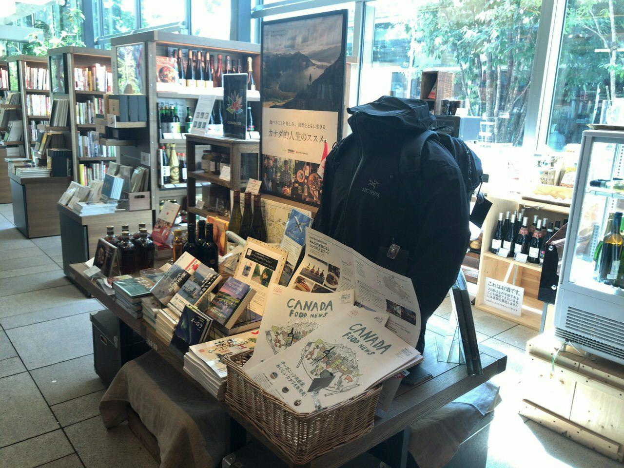 代官山蔦屋書店で開催中の「カナダフェア」に行ってきた!カフェではカナダ食材を使った料理も