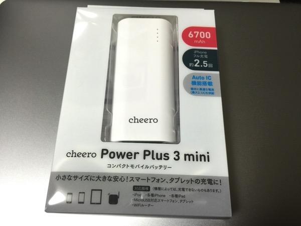 まさに手のひらサイズの大容量!「cheero Power Plus 3 mini」6,700mAhのモバイルバッテリー