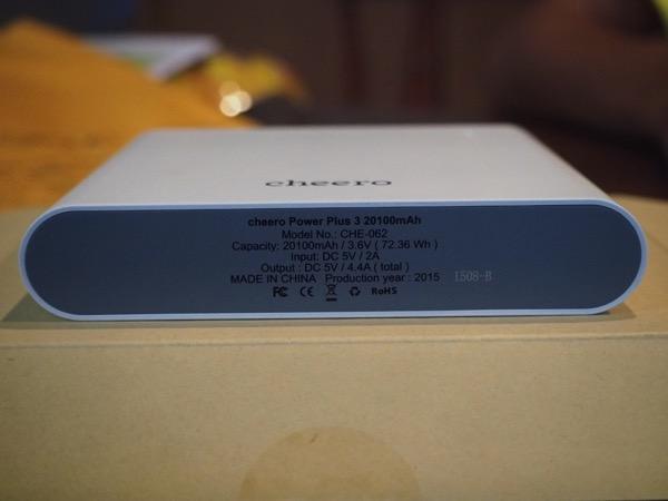 Cheero power plus 3 premium 5966