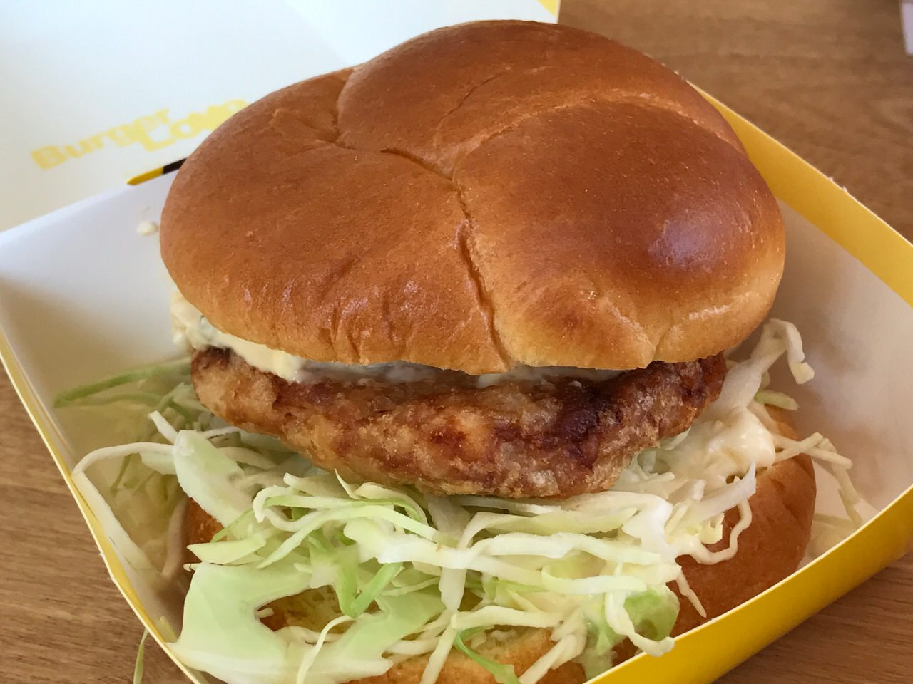 Chicken tatsuta 5117