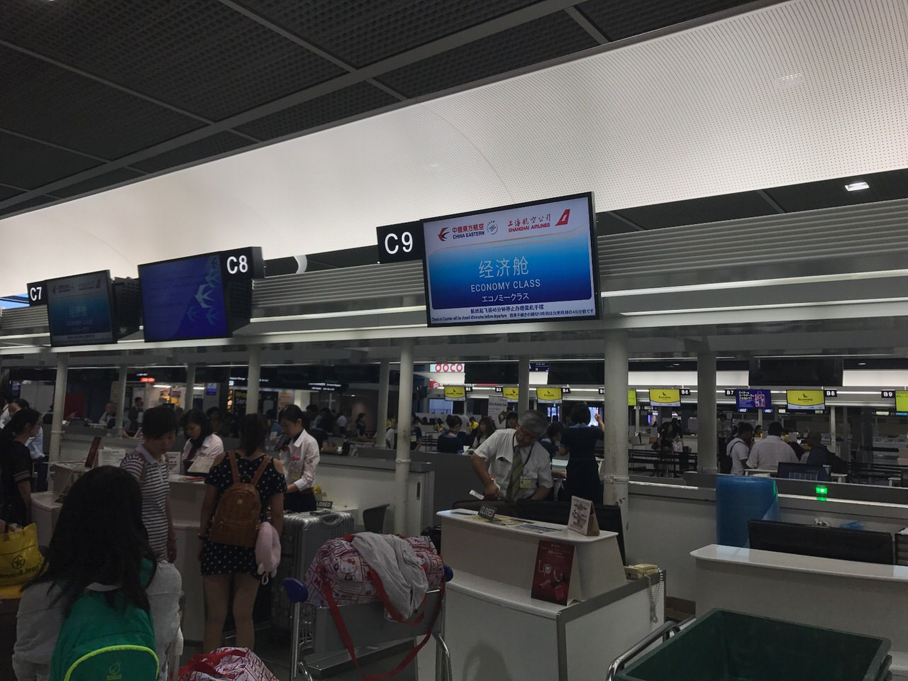 China eastern 4121
