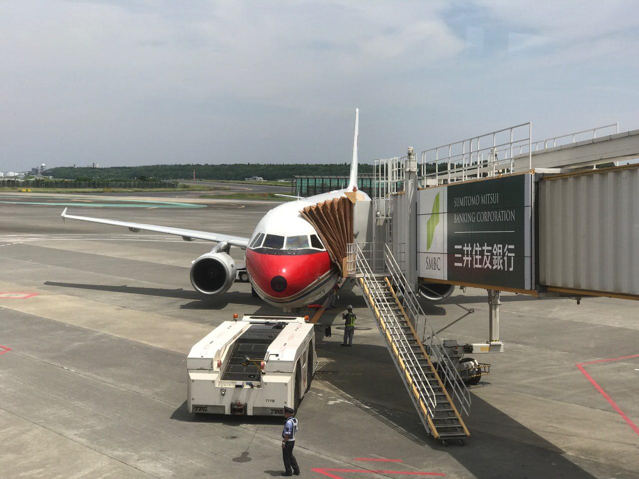「中国東方航空」乗り心地と機内での注意点など(感想・口コミ)