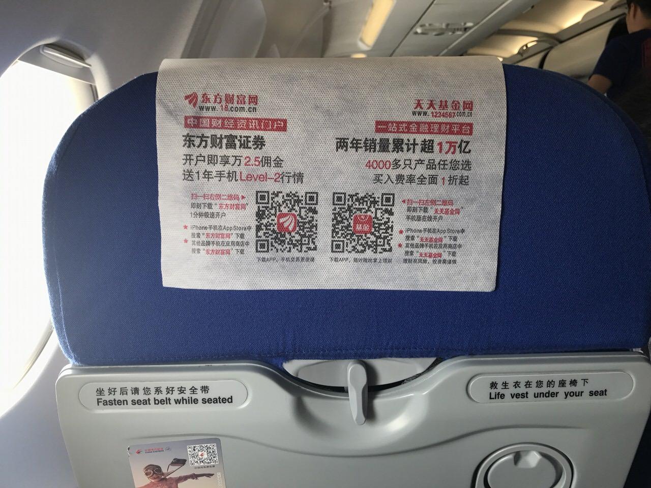 China eastern 4131
