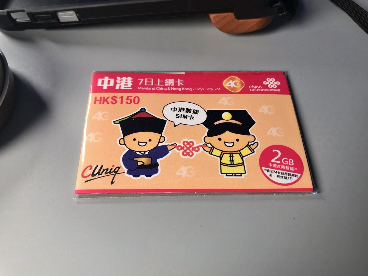 中国(上海)でTwitter/Facebook/LINE/Instagramが普通に使えたSIMカード(感想・口コミ)