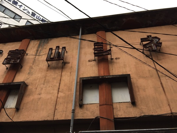 Cinema restaurant 1495