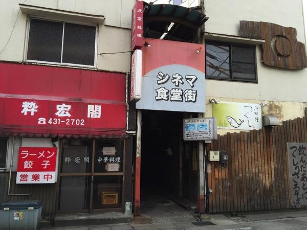 Cinema restaurant 1504