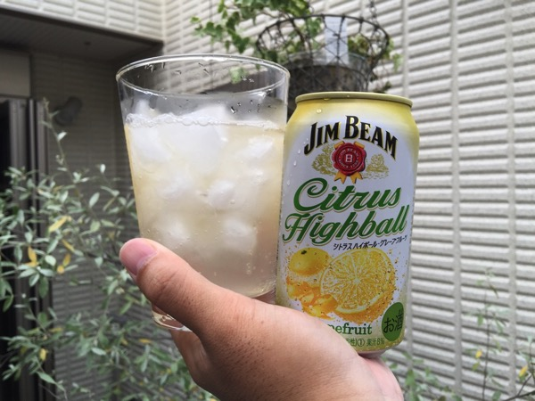 Citrus highball 4684