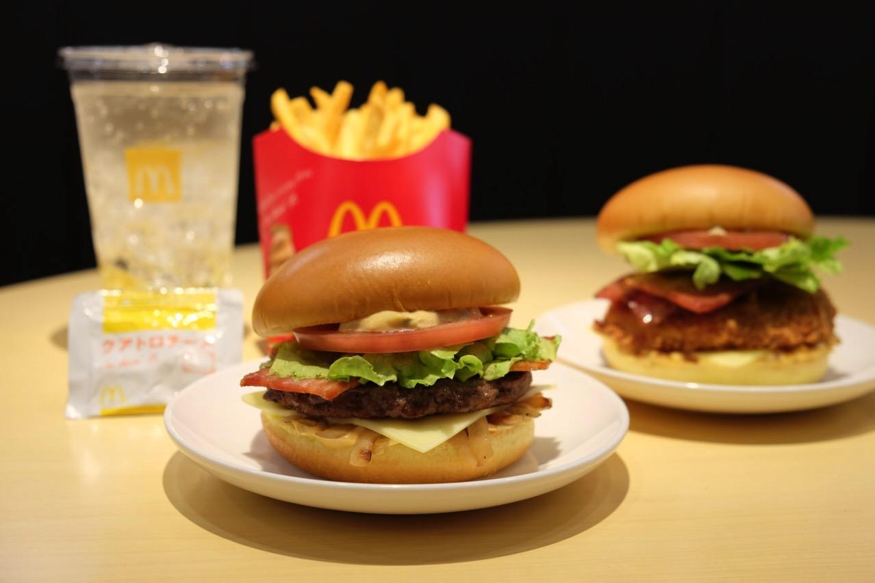 Club house burger 9280