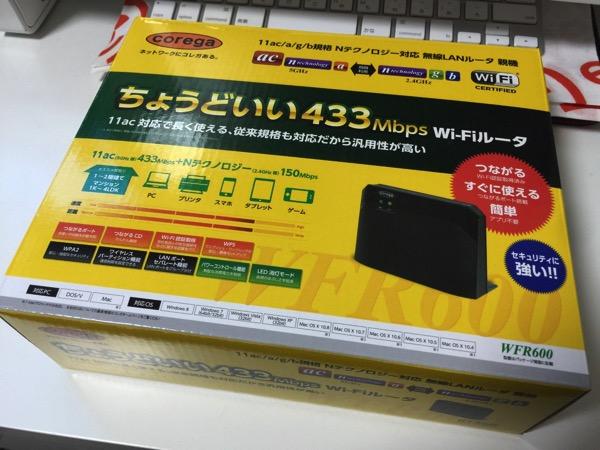 WiFiルータ「コレガ CG-WFR600」届く → iOS 8.1.3で問題なし