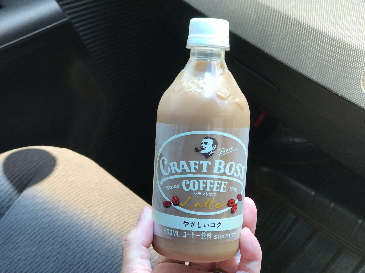 出荷停止になった「クラフトボス ラテ」を飲んでみたらまさにやさしいコクだった