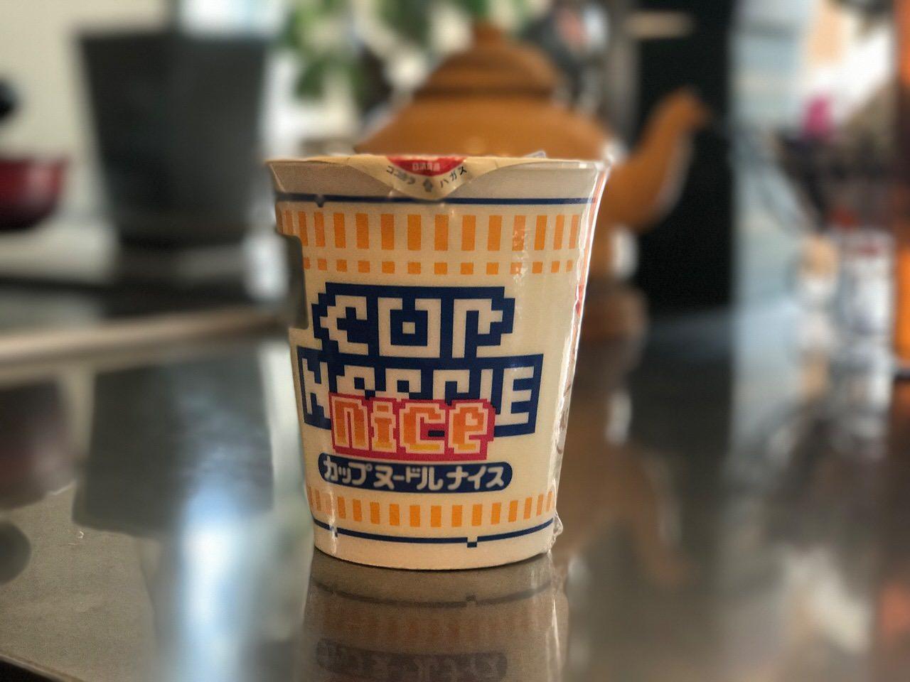Cup noodle 9800