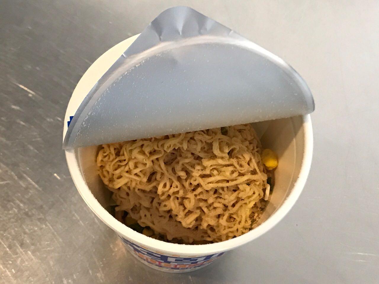 Cup noodle 9802